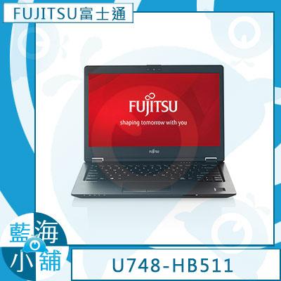 Fujitsu富士通 U748-HB511 14吋筆記型電腦(14FHD/i5-8250U/8G/256G SSD/Win10/BK)