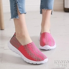 夏季新款編織鞋女平底透氣運動休閒鞋軟底舒適媽媽健步鞋淺口單鞋 快速出貨