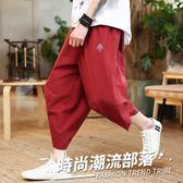中國風男裝青年棉麻七分褲子男亞麻復古風中式民族風休閒夏季唐裝