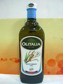 Olitalia奧利塔~玄米油1000ml/瓶