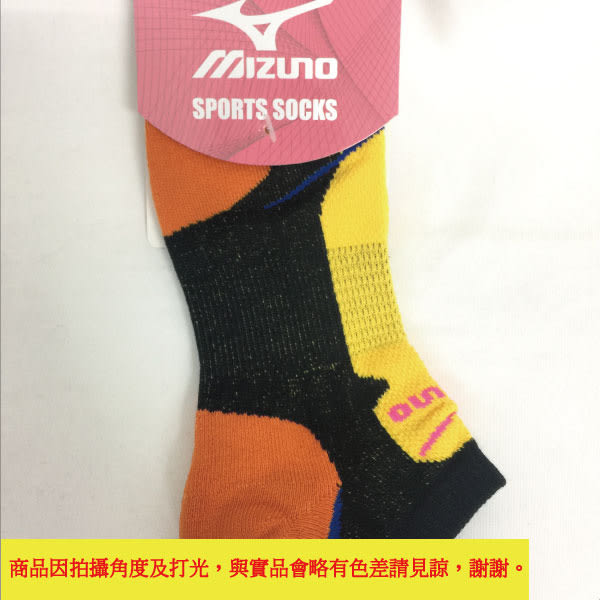 MIZUNO 美津濃 男 厚底運動踝襪 (黑/橘/黃) 運動襪 32TX660366【胖媛的店】