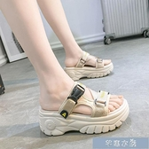 厚底涼鞋厚底拖鞋女外穿夏季新款時尚網紅超火百搭鬆糕增高運動涼拖女 快速出貨