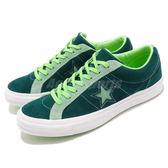 Converse One Star 綠 深綠 麂皮鞋面 星星 經典款 基本款 男鞋 女鞋【PUMP306】 161614C