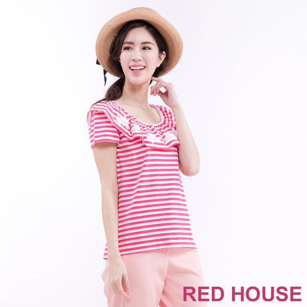【RED HOUSE 蕾赫斯】條紋荷葉領上衣(共2色)
