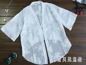 女童披肩外套小坎肩兒童外搭開衫薄款雪紡韓版小女孩披風防曬衣夏IP769『寶貝兒童裝』