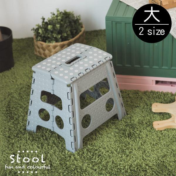 露營 摺疊椅 休閒椅 椅 椅凳【Z0062】水玉點點休閒摺合椅(大) 完美主義
