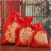 喜糖盒子婚禮織錦袋子創意中式糖果布袋