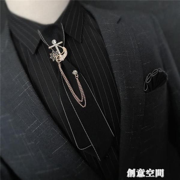 2020新款韓版領結男士結婚新郎西裝襯衫配飾商務領帶男學院領花女 創意新品