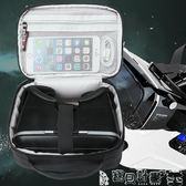 VR收納包 BUBM千幻魔鏡VR虛擬現實3D眼鏡單肩收納包新版收納袋整理袋保護套JD 寶貝計畫