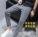 牛仔褲男2020秋季潮牌修身小腳褲韓版潮流男士休閒長褲彈力褲子男 3C優購