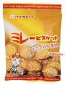 【吉嘉食品】野村 美樂圓餅(焦糖) 1包70公克,日本進口 [#1]{4975658016252}