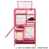 貓籠子 貓別墅 特價 大號四層貓舍貓窩大型貓咪寵物籠子 入秋首選