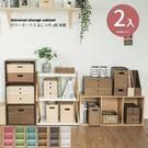 書櫃 收納櫃 置物櫃 書架【Q0028-...