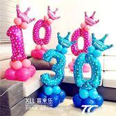 派對裝飾品/寶寶滿月百日布置用品兒童周歲生日派對裝飾數字鋁膜氣球立柱套餐 TC原創館
