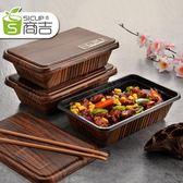 飯盒 商吉木紋餐盒一次性飯盒便當套餐蓋飯盒子100只 晶彩生活
