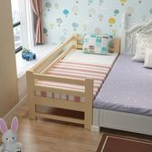 床笠單件全棉床墊套 加寬拼接床墊實木拼接床兒童床帶嬰兒床FA