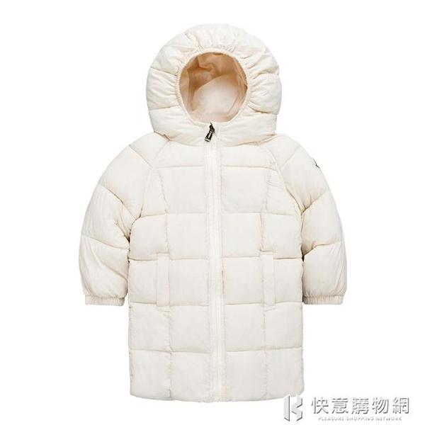 兒童棉服系列 2020新款兒童羽絨棉服棉衣寶寶中長款冬裝男女童裝短款外套 快意購物網