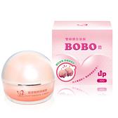 即期品【Realwoman】雙峰爆澎美胸BOBO霜(30g/罐)