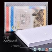 按扣檔案袋塑膠資料袋文件夾文具袋文件袋透明a4【千尋之旅】
