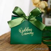 喜糖盒婚禮糖果盒結婚糖盒喜糖禮盒