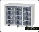 {{ 海中天休閒傢俱廣場 }} F-99 摩登時尚 DF 多功能置物櫃系列 DF-MP-12 十二屜透明抽手機櫃