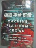 【書寶二手書T4/財經企管_IQU】機器,平台,群眾_安德魯‧麥克費