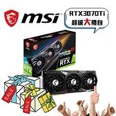 【MSI 微星】RTX 3070 Ti GAMING X TRIO 8G(超級大禮包)