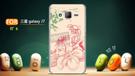 俏魔女美人館[ 13655605.*水晶硬殼} Samsung Galaxy J7手機殼 手機套 保護殼 保護套