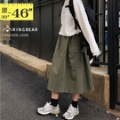 A字裙--日系寬鬆顯瘦素面特色大口袋鬆緊綁帶A字中長裙(藍.綠XL-3L)-Q105眼圈熊中大尺碼
