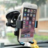 車載手機支架汽車用出風口吸盤式手機座導航儀表台卡扣式車內 「繽紛創意家居」