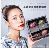 超軟不吃粉同款美妝蛋韓國粉撲干濕兩用化妝海綿蛋工具  卡布奇諾