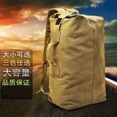 後背包戶外旅行水桶包帆布登山運動大容量行李包【聚寶屋】