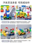 積木 兒童積木玩具