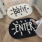 客廳地毯 北歐風吸水地墊防滑地毯黑白簡約門墊子客廳臥室床邊毯ins風腳墊【快速】