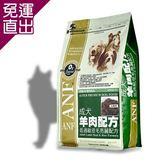 ANF愛恩富 成犬羊肉配方 大顆粒 狗飼料3公斤 X 1包【免運直出】