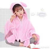 小毛毯兒童可穿披肩斗篷夏季珊瑚絨被懶人披風學生幼兒園午睡毯子 快速出貨