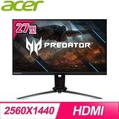 【南紡購物中心】ACER 宏碁 XB273U NV 27型 IPS 144hz 無邊框電競螢幕