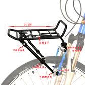 可調整鋁合金前置物架,適用於有V型煞車的單車上,黑色《A98-033》