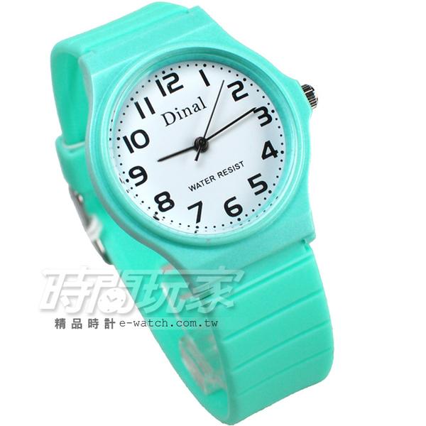 Dinal 時尚數字 簡單腕錶 防水手錶 數字錶 男錶 女錶 學生錶 兒童手錶 中性錶 綠 D1307湖水綠