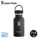 【Hydro Flask 美國 Hydration 真空保冷/熱兩用鋼瓶 12oz《時尚黑》】HFS12SX/保溫杯/隨身杯
