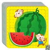 拼圖 動手動腦玩拼圖02-3歲幼兒童拼板早教益智玩具智力開發