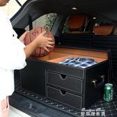 汽車收納箱後備箱儲物鞋盒多功能車內整理箱子後背尾箱車載置物用igo   麥琪精品屋