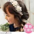 甜美公主花朵蕾絲飄帶髮箍 髮帶 三色