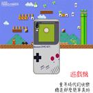 [ZB556KL 軟殼] ASUS ZenFone Max (M1) ZB555KL ZB556KL X00PD 手機殼 外殼 保護套 遊戲機