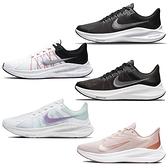 NIKE Air Zoom Winflo 男鞋 女鞋 慢跑 綜合賣場 【運動世界】CW3419-006/CW3419-101/CW3421-005/CW3421-102/CJ0302-601