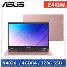 【分24期0利率】ASUS E410MA-0661PN4020 玫瑰金(Celeron N4020/4G/128G/Windows 10 Home S/HD/14)