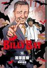 BILLY BAT比利蝙蝠(15)...