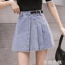 褲裙 牛仔裙百褶半身裙女夏季新款氣質高腰顯瘦a字款不規則包臀短裙子 生活主義