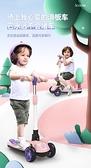 兒童滑板車 滑板車兒童1-2-3-6歲8以上12小孩踏板可坐騎滑男女寶寶滑滑溜溜車- 夢藝家