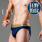 ELLE HOMME潮男狂野豹紋三角褲/...